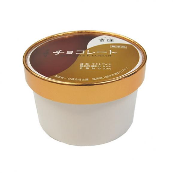 古蓮のチョコレートアイスクリーム400ml01