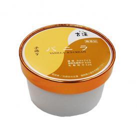 バニラアイスクリーム400ml