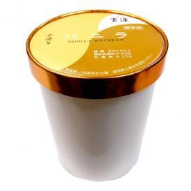 バニラアイスクリーム750ml