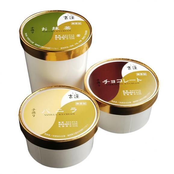 古蓮アイスクリーム工場長おすすめセット01