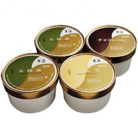 古蓮アイスクリーム満足セット