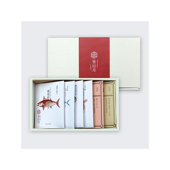 のむ天然おだし プチギフト 6種BOX01