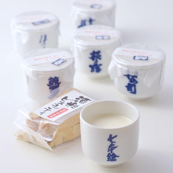 湖のくに生チーズケーキ プレミアム(お猪口入り6蔵セット)02
