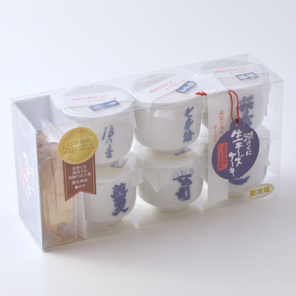 湖のくに生チーズケーキ プレミアム(お猪口入り6蔵セット)03
