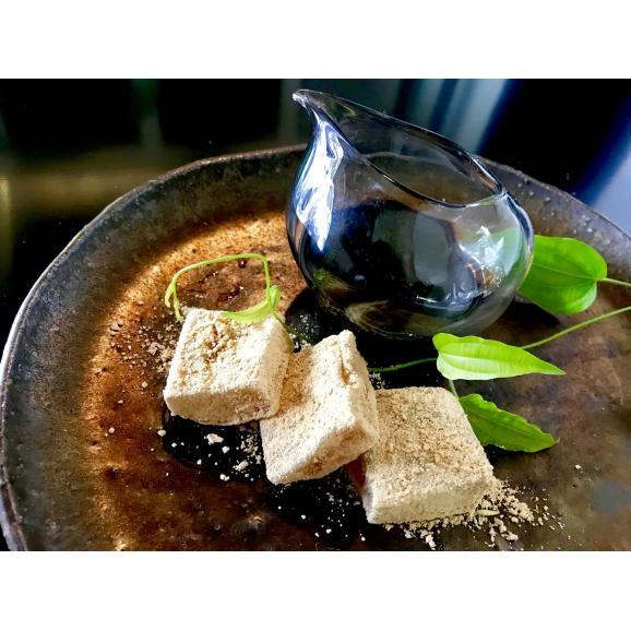 【送料無料】由布院わらび餅150g(きな粉味、抹茶きな粉味、黒糖きな粉味3点セット)02