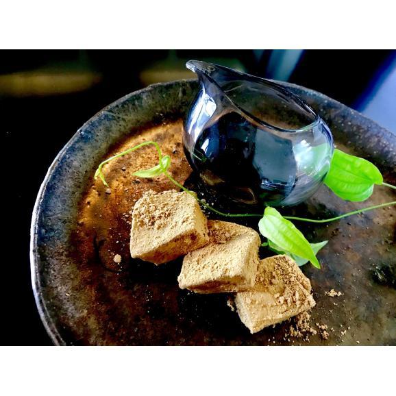 【送料無料】由布院わらび餅150g(きな粉味、抹茶きな粉味、黒糖きな粉味3点セット)04