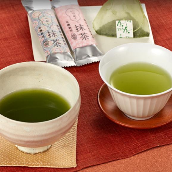 有機栽培緑茶ティーバッグBOX 霧島極み01