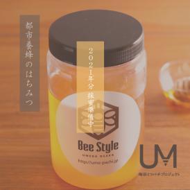 大阪市内の養蜂場で採れた希少な生ハチミツ