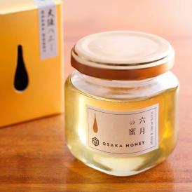 大阪府内養蜂場で採れた希少な生ハチミツ