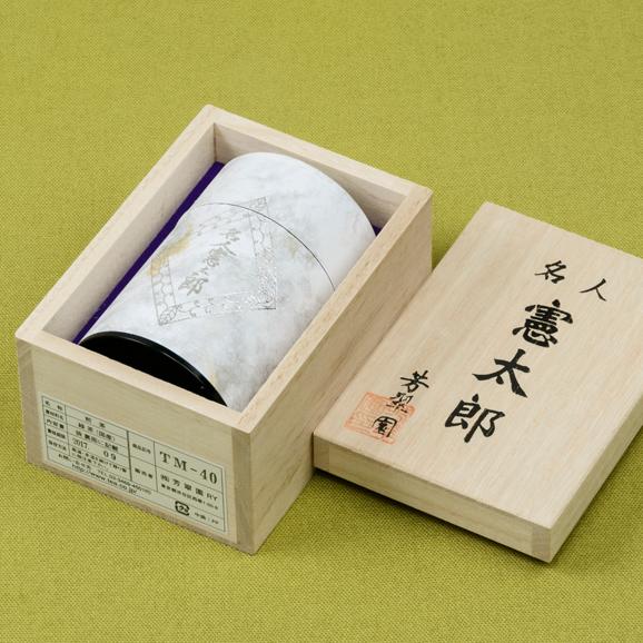 煎茶 名人憲太郎 芳翠園 HOSUIEN 一番茶 水出しOK04