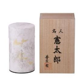 煎茶名人憲太郎[煎茶120g] 芳翠園 HOSUIEN 一番茶 水出しOK