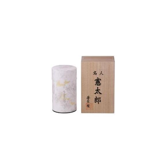 煎茶名人憲太郎[煎茶120g] 芳翠園 HOSUIEN 一番茶 水出しOK01