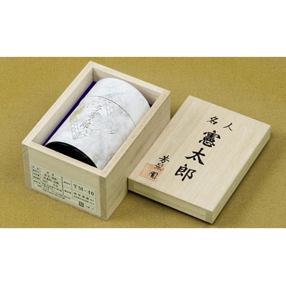 煎茶名人憲太郎[煎茶120g] 芳翠園 HOSUIEN 一番茶 水出しOK03