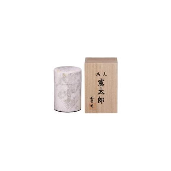 玉露名人憲太郎[玉露80g] 芳翠園 HOSUIEN 一番茶 水出しOK01