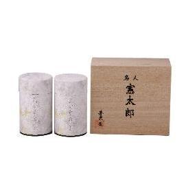 名人憲太郎詰め合わせ[煎茶90g×2] 芳翠園 HOSUIEN 一番茶 水出しOK