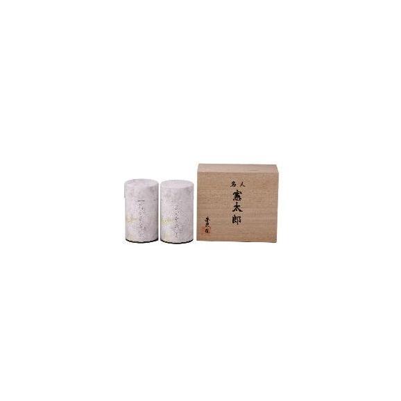 名人憲太郎詰め合わせ[煎茶90g×2] 芳翠園 HOSUIEN 一番茶 水出しOK01