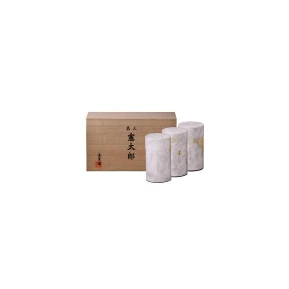 名人憲太郎詰め合わせ[煎茶120g×2/玉露140g] 芳翠園 HOSUIEN 一番茶 水出しOK01