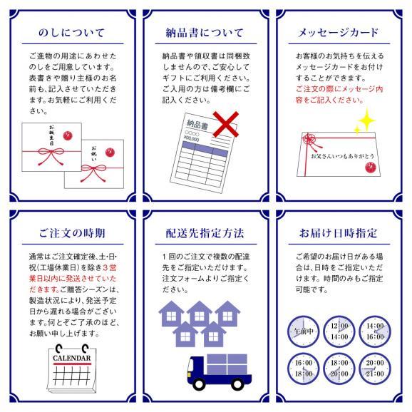 【イチゴ6個】男性に人気!04