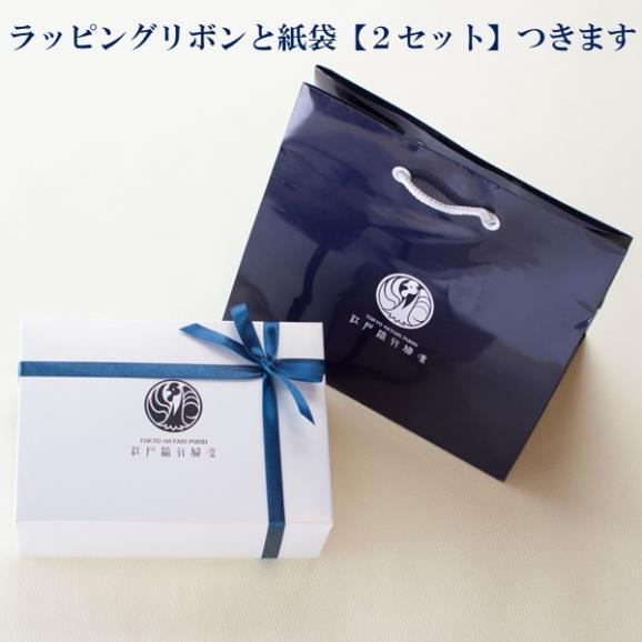 ギフト袋2枚とラッピングリボン付き【プレーン6個入・プレーンとチョコ6個入】の2箱セット02
