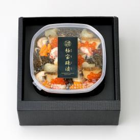 【HOKKAIDO PREMIUM GIFT】極宝珠漬(キワミホウジュヅケ)500g