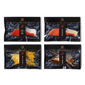【HOKKAIDO PREMIUM GIFT】極-kiwami-旨味漬魚A