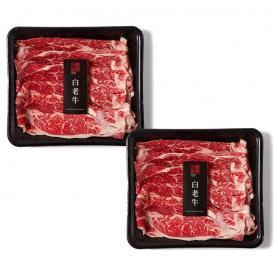 【HOKKAIDO PREMIUM GIFT】白老牛すき焼きB