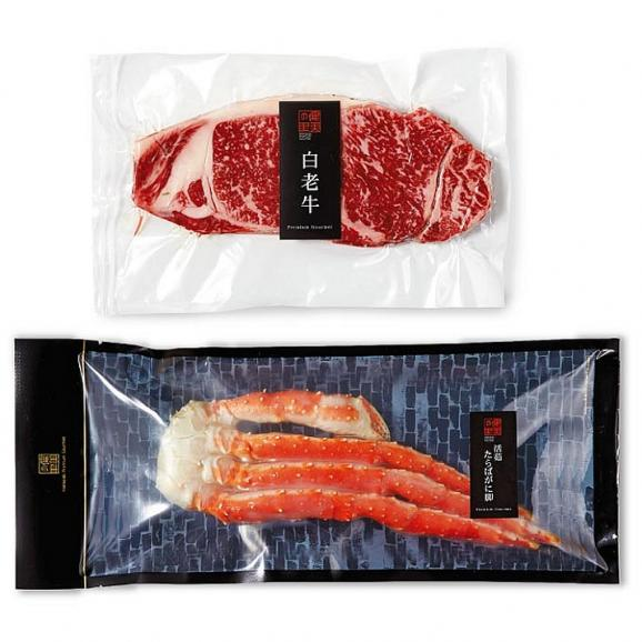 【HOKKAIDO PREMIUM GIFT】白老牛サーロインステーキ&たらばがに脚01