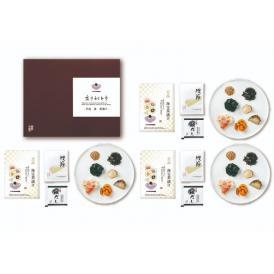 健美の里 至高-Sikou- 海宝茶漬け20B