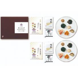 健美の里 至高-Sikou- 海宝茶漬け15B