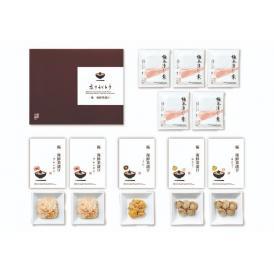 健美の里 極-kiwami-具たっぷり海鮮茶漬け15E