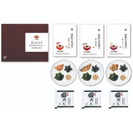 健美の里 極-kiwami-海鮮生茶漬け(金目鯛&新巻鮭&帆立志ぐれ)15B