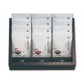 健美の里 極-kiwami- Premium Gift 50A