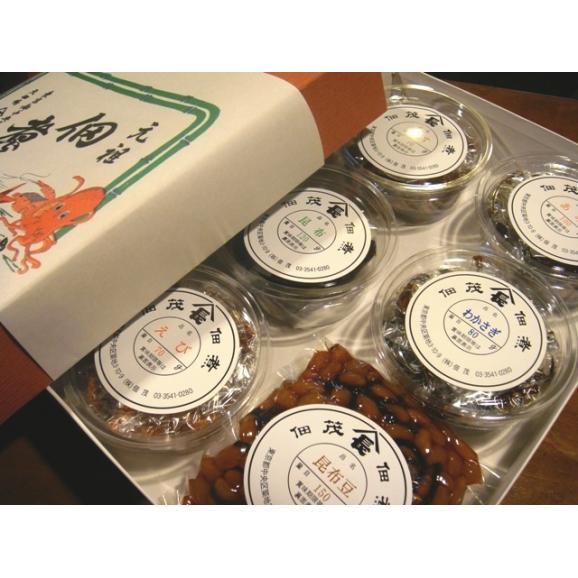 佃茂の佃煮カップ6ケ入3440円02
