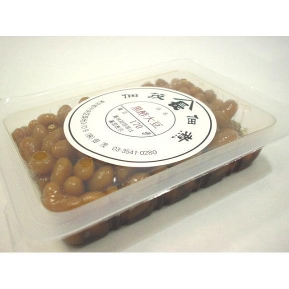 黒酢大豆(170gパック入)02