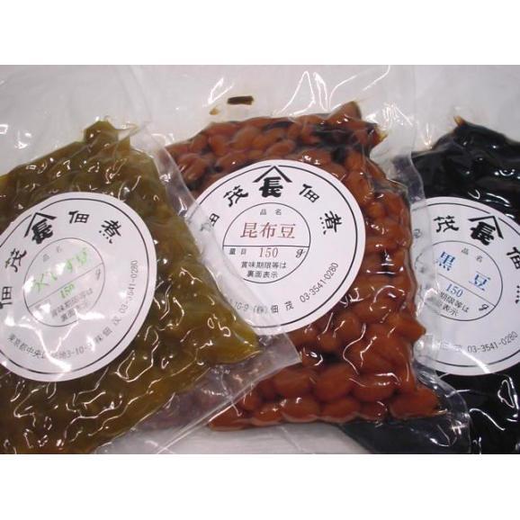 うぐいす豆(150gパック入)02