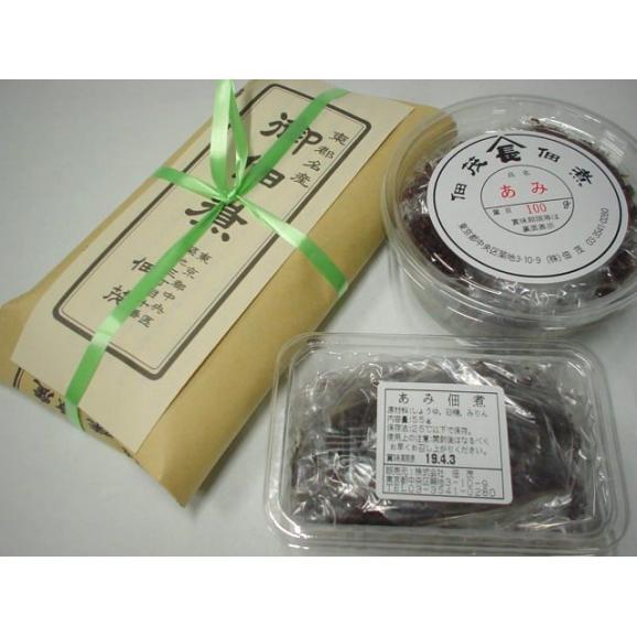 あさり(100g経木包)02
