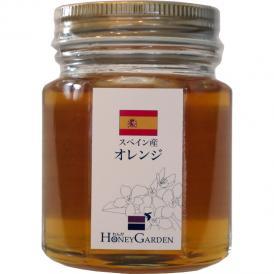 スペイン産オレンジ130g