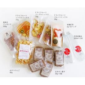 【送料無料】ドライフルーツ 福箱 8点セット