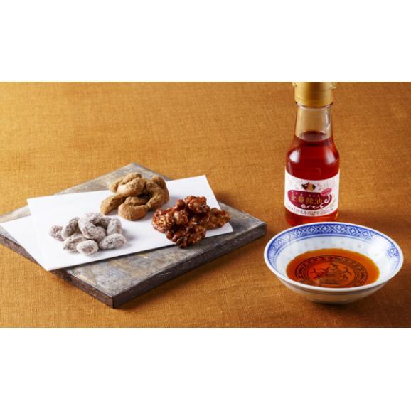 家寶(かほう)ギフトセット(豆菓子3種と金華辣油)01