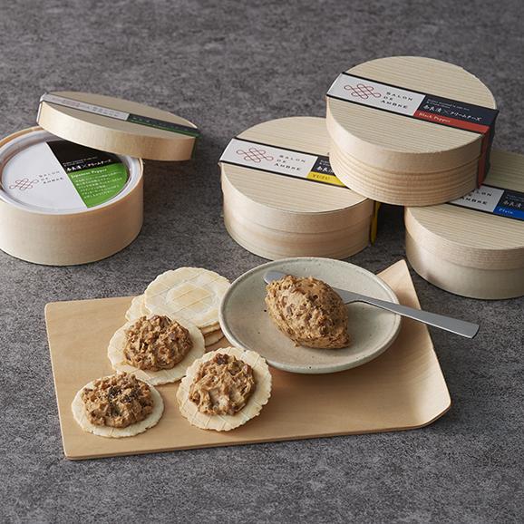 SALON DE AMBRE 奈良漬×クリームチーズ 4個セット01
