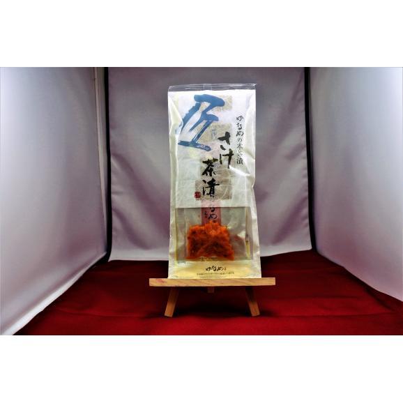 本茶漬『匠』 さけ茶漬(4食入り) お茶漬けの素  レトルト生タイプ茶漬け02
