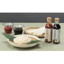 豆乳麺20束と専用めんつゆ&ソースセット(桐箱入り)