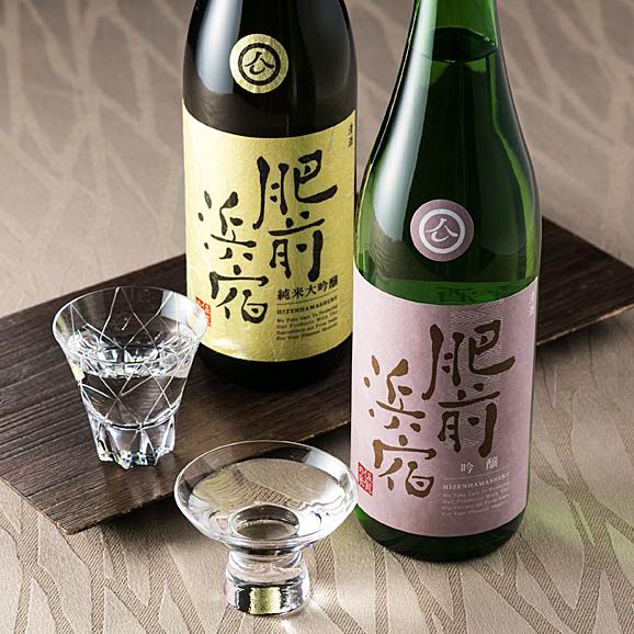 肥前浜宿吟醸・純米大吟醸2本セット01
