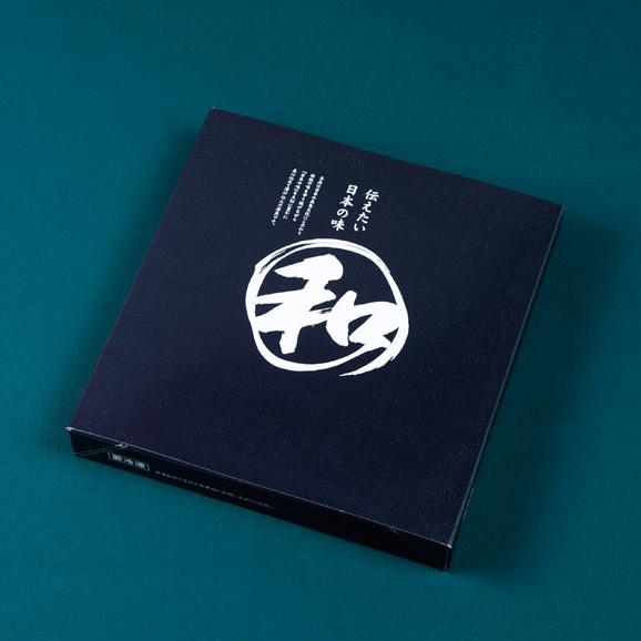 伝えたい日本の味 「和」03