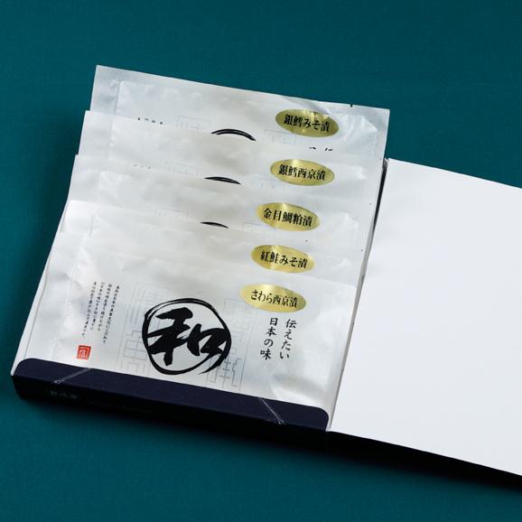 伝えたい日本の味 「和」04