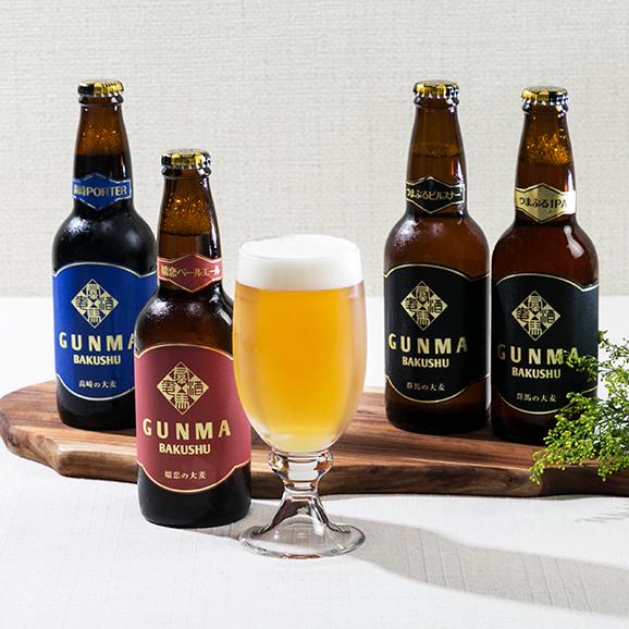 嬬恋高原ビール 群馬麦酒6本セット01