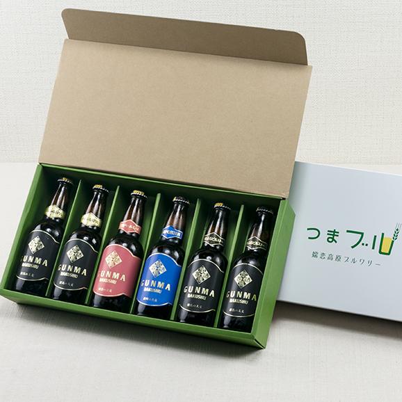 嬬恋高原ビール 群馬麦酒6本セット04
