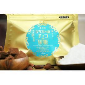 塩チョコ黒糖