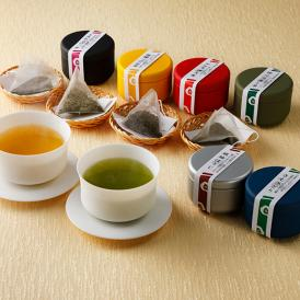 オリジナルかつ貴重な静岡の特選茶をティーバッグにして、かわいいミニ缶に詰めたギフトセットです。