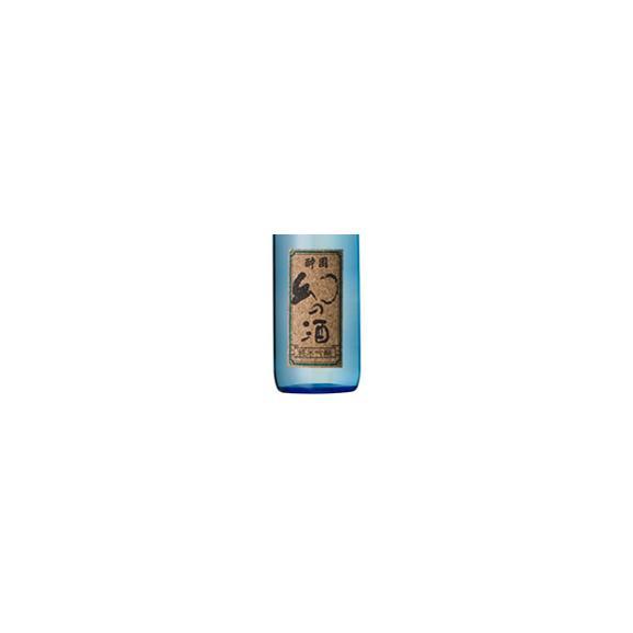 純米吟醸「幻の酒ブルー」02